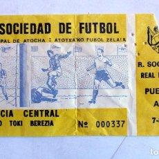 Coleccionismo deportivo: ENTRADA FUTBOL REAL SOCIEDAD - REAL MADRID CAMPO MUNICIPAL DE ATOTXA. MUY BONITA.. Lote 68307477