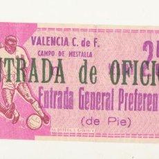 Coleccionismo deportivo: ENTRADA DE OFICIO FUTBOL MESTALLA VALENCIA . Lote 68358261