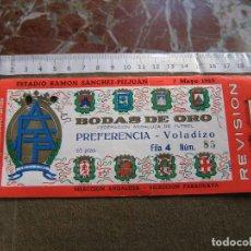 Coleccionismo deportivo: ENTRADA BODAS ORO FEDERACION ANDALUZA FUTBOL - 1965 - SELECC. ANDALUZA - PARAGUAYA - PARAGUAY. Lote 69908341