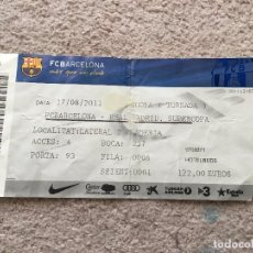 Coleccionismo deportivo: R1204 ENTRADA TICKET FINAL SUPERCOPA BARCELONA REAL MADRID TEMPORADA 2011. Lote 72270471