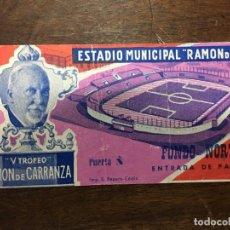 Coleccionismo deportivo: ENTRADA V TROFEO CARRANZA FUTBOL 1959 - REAL MADRID - BARCELONA - MILAN - STANDARD DE LIEJA. Lote 76143619