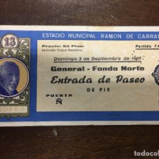 Coleccionismo deportivo: ENTRADA XIII TROFEO CARRANZA FUTBOL 1967 - REAL MADRID - VASCO DE GAMA - VALENCIA - PEÑAROL. Lote 76155299