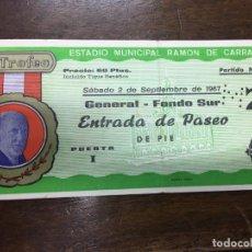 Coleccionismo deportivo: ENTRADA XIII TROFEO CARRANZA FUTBOL 1967 - REAL MADRID - VASCO DE GAMA - VALENCIA - PEÑAROL. Lote 76156871