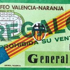 Coleccionismo deportivo: ENTRADA DE FÚTBOL - V TROFEO VALENCIA - NARANJA. Lote 76158615