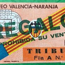 Coleccionismo deportivo: ENTRADA DE FÚTBOL - V TROFEO VALENCIA - NARANJA. Lote 76159403