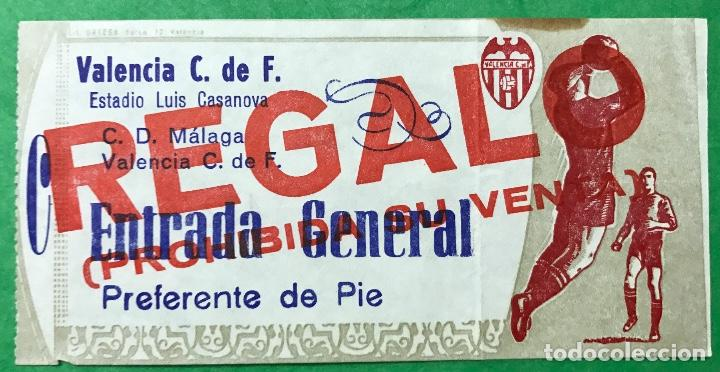 ENTRADA DE FÚTBOL - ESTADIO LUIS CASANOVA - PARTIDO VALENCIA - MALAGA (Coleccionismo Deportivo - Documentos de Deportes - Entradas de Fútbol)