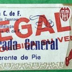Coleccionismo deportivo: ENTRADA DE FÚTBOL - ESTADIO LUIS CASANOVA - PARTIDO VALENCIA - MALAGA. Lote 76168499