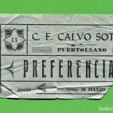 Coleccionismo deportivo: ENTRADA FUTBOL CALVO SOTELO / CELTA DE VIGO - ESTADIO EMPETROL - 1976. Lote 78633453