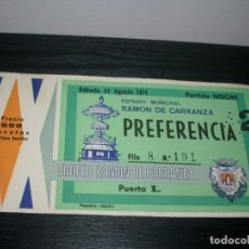 Coleccionismo deportivo: -XX TORNEO RAMON DE CARRANZA 1974 - BARCELONA - ESPAÑOL - PALMEIRAS - SANTOS. Lote 79503633
