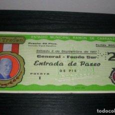 Coleccionismo deportivo: -ENTRADA XIII TROFEO CARRANZA 1967- REAL MADRID - VASCO GAMA - VALENCIA - PEÑAROL. Lote 79505857