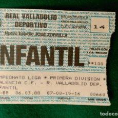 Coleccionismo deportivo: ENTRADA INFANTIL DE FUTBOL - PARTIDO REAL VALLADOLID-VALENCIA - ESTADIO ZORRILLA - 6 MARZO 1988. Lote 81629784