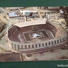 Coleccionismo deportivo: ENTRADA MUNDIAL DE FÚTBOL 1982. Lote 81571756