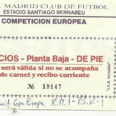 Coleccionismo deportivo: ENTRADA FUTBOL REAL MADRID - PSV SEMIFINAL COPA DE EUROPA MARZO 1988. Lote 81856100