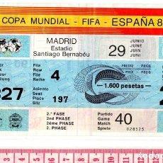Colecionismo desportivo: D50 ENTRADA DE FUTBOL MUNDIAL ESPAÑA 1982 ITALIA 2 ARGENTINA 1, MADRID SANTIAGO BERNABEU 29 JUNIO. Lote 83102312