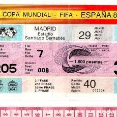 Coleccionismo deportivo: D50 ENTRADA DE FUTBOL MUNDIAL ESPAÑA 1982 ITALIA 2 ARGENTINA 1, MADRID SANTIAGO BERNABEU 29 JUNIO. Lote 83104980