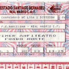 Coleccionismo deportivo: D50 LIGA AÑOS 80 REAL MADRID BARCELONA PARMALAT SANTIAGO BERNABEU. Lote 83231708