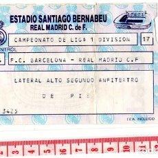 Coleccionismo deportivo: D50 LIGA AÑOS 80 REAL MADRID BARCELONA PARMALAT SANTIAGO BERNABEU. Lote 83250520