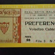 Coleccionismo deportivo: ENTRADA: SEVILLA F.C./REAL BETIS BALOMPIE.(1983).. Lote 84459527