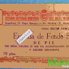 Coleccionismo deportivo: ENTRADA ESTADIO BERNABÉU. SEMIFINAL 4ª COPA EUROPA 1958-59. R. MADRID - AT. MADRID.. Lote 86645256