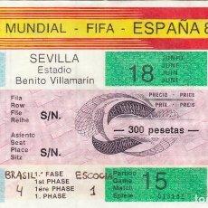 Coleccionismo deportivo: ENTRADA MUNDIAL ESPAÑA'82.18/06/1982.BRASIL-ESCOCIA.. Lote 87421616