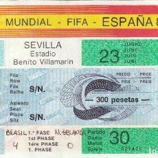 Coleccionismo deportivo: ENTRADA MUNDIAL ESPAÑA'82.23/06/1982.BRASIL-NUEVA ZELANDA.. Lote 87421656