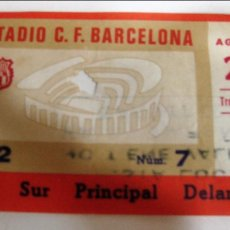 Coleccionismo deportivo: ANTIGUA ENTRADA ESTADIO CLUB FUTBOL BARCELONA . BARÇA TROFEO GAMPER . AÑOS 50 ?. Lote 87463544