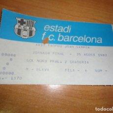 Coleccionismo deportivo: ENTRADA TROFEU JOAN GAMPER JORNADA FINAL 25 AGOSTO 1982 CAMP NOU FC BARCELONA. Lote 87474852