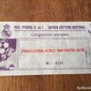 Coleccionismo deportivo: R2482 ENTRADA TICKET FUTBOL REAL MADRID 1-0 BAYERN MUNCHEN MUNICH COPA EUROPA 1986 1987. Lote 88817604