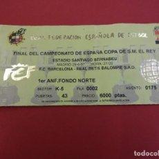 Coleccionismo deportivo: FINAL COPA DEL REY 1997. SANTIAGO BERNABEU. FC BARCELONA. REAL BETIS. ENTRADA ORIGINAL.. Lote 89672608