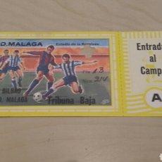 Coleccionismo deportivo: ANTIGUA ENTRADA AT.BILBAO & C.D.MÁLAGA. ESTADIO DE LA ROSALEDA.. Lote 90530598