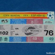 Coleccionismo deportivo: ENTRADA COPA MUNDIAL FIFA ESPAÑA 82 , BARCELONA ESTADIO FC BARCELONA SEMIFINALES . Lote 91340200