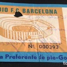 Coleccionismo deportivo: ENTRADA DEL PARTIDO F.C. BARCELONA GRANADA C.F. 5 OCTUBRE 1975. Lote 93066525