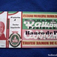 Coleccionismo deportivo: 28 DE AGOSTO DE 1965. TROFEO RAMON DE CARRANZA.. Lote 93344165