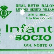 Coleccionismo deportivo: ESTADIO BENITO VILLAMARIN,03-03-1985, BETIS- ATHLETIC BILBAO. Lote 93597765