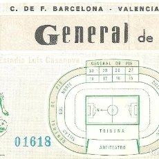 Coleccionismo deportivo: MESTALLA: ENTRADA VALENCIA-BARÇA. PRIMEROS AÑOS 80. Lote 94487590