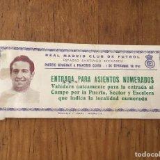 Coleccionismo deportivo: R2741 ENTRADA TICKET HOMENAJE FRANCISCO GENTO REAL MADRID RIVER PLATE 1965 . Lote 94598375