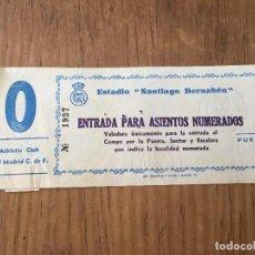 Coleccionismo deportivo: R2786 ENTRADA TICKET REAL MADRID ATHLETIC BILBAO LIGA TEMPORADA 1974 1975. Lote 94611255