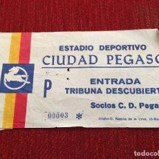 Collectionnisme sportif: R2906 ENTRADA TICKET PEGASO SOCIO AÑOS 70 CIUDAD PEGASO. Lote 95076611