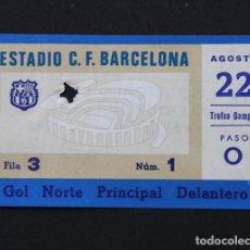 Colecionismo desportivo: ENTRADA ESTADIO F.C.BARCELONA BARÇA TROFEO GAMPER 22 AGOSTO AÑOS 70. Lote 95372767