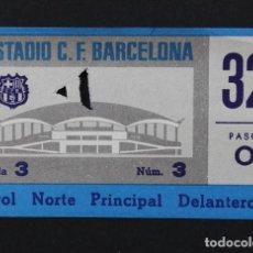 Coleccionismo deportivo: ENTRADA ESTADIO F.C.BARCELONA BARÇA TROFEO GAMPER AGOSTO 1972. Lote 95372923