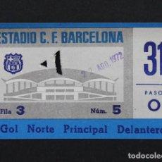 Colecionismo desportivo: ENTRADA ESTADIO F.C.BARCELONA BARÇA TROFEO GAMPER AGOSTO 1972. Lote 95372967