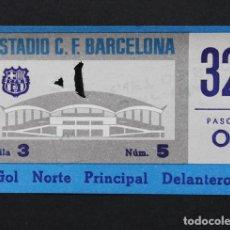 Coleccionismo deportivo: ENTRADA ESTADIO F.C.BARCELONA BARÇA TROFEO GAMPER AGOSTO 1972. Lote 95372999