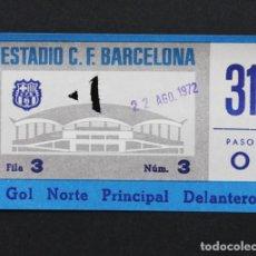 Coleccionismo deportivo: ENTRADA ESTADIO F.C.BARCELONA BARÇA TROFEO GAMPER AGOSTO 1972. Lote 95373015