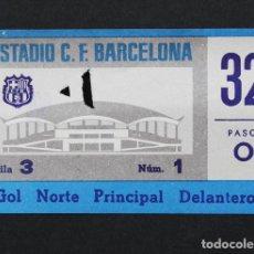Coleccionismo deportivo: ENTRADA ESTADIO F.C.BARCELONA BARÇA TROFEO GAMPER AGOSTO 1972. Lote 95373047