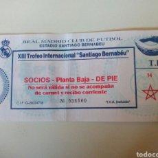 Coleccionismo deportivo: ENTRADA REAL MADRID XIII TROFEO INTERNACIONAL SANTIAGO BERNABÉU. Lote 98014814