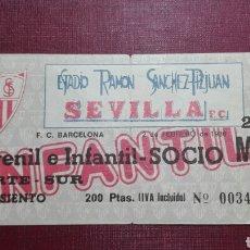 Coleccionismo deportivo: ENTRADA: SEVILLA FC/FC BARCELONA,(1986).. Lote 98200587