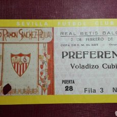 Coleccionismo deportivo: ENTRADA: SEVILLA F.C/REAL BETIS BALOMPIÉ,(1983). Lote 98241951