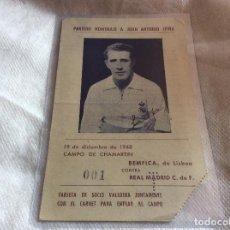 Coleccionismo deportivo: ENTRADA FÚTBOL NUMERO 1 PARTIDO HOMENAJE JUAN ANTONIO IPIÑA BEMFICA CONTRA REAL MADRID 1948 . Lote 98542471