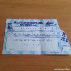 Coleccionismo deportivo: ANTIGUA ENTRADA FUTBOL ESTADIO SANTIAGO BERNABEU SUPERCOPA REAL MADRID FC BARCELONA 1988. Lote 99461287