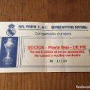 Coleccionismo deportivo: R3106 ENTRADA TICKET REAL MADRID YOUNG BOYS 1985 1986. Lote 101147647